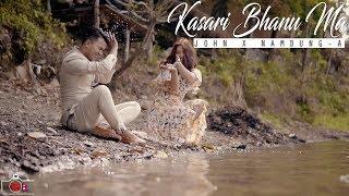 Kasari Bhanu Ma - John X Namdung -A / New Nepali R&B song