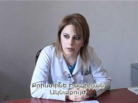 Атрофия зрительного нерва - Причины, симптомы и лечение. МЖ.