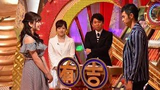 小島よしおが、明日8月17日(月)の「有吉ゼミ」(日本テレビ系)2時間...