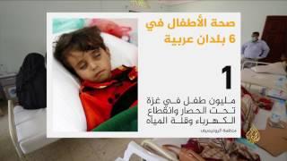 صحة 24 مليون طفل عربي في خطر