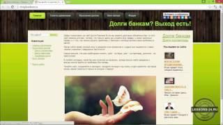 видео BT Content Slider – слайдер контента Joomla