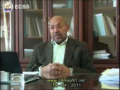 Eritrea - The 20 years journey of the Ministry Of Mining And Energy - 1 of 4