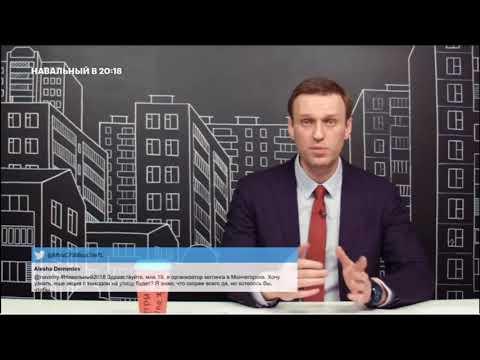 Навальный о ситуации в JoJo