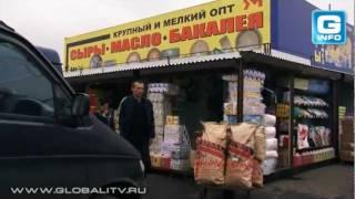 Мытищинская ярмарка: Аренда торговой площади на рынке(, 2012-01-18T07:27:03.000Z)
