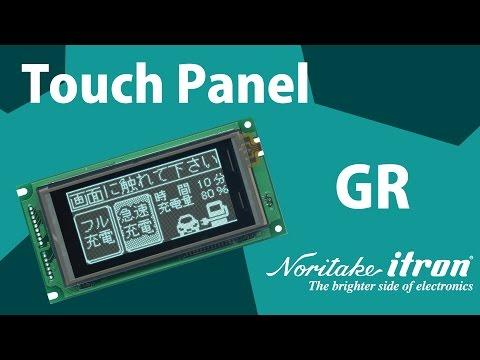 Noritake VFD: Touch Panel Module -  GR128X64F-B900 AVR Control