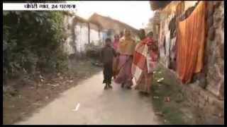 Vodafone Red Rickshaw Revolution - South 24 Pargana