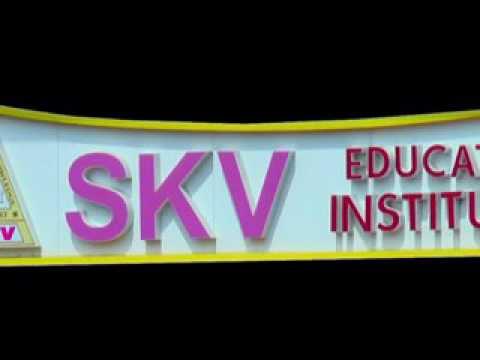 Skv matriculation higher secondary school