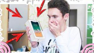 КАК ПОЛУЧИТЬ iPhone X БЕСПЛАТНО || НЕ КЛИКБЕЙТ 100%!!!