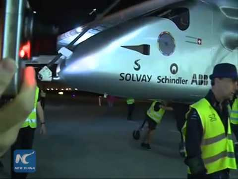RAW: Solar Impulse 2 lands in Chongqing, China