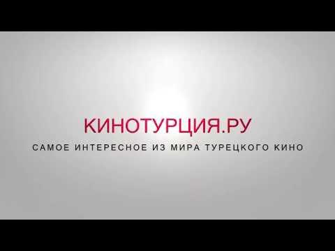Любовь на показ 12 серия 1 фрагмент на русском