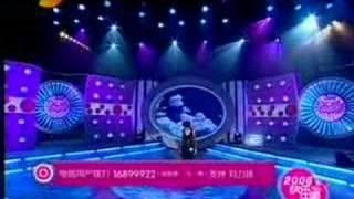 刘力扬 超女广州唱区10进7 翅膀之歌