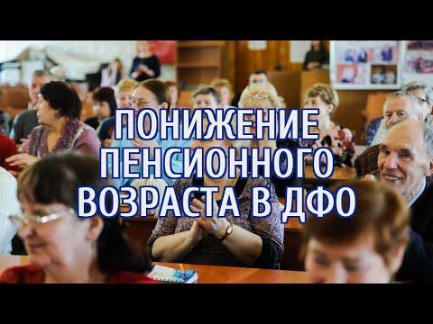 🔴 В Кремле высказались об идее снизить пенсионный возраст для части россиян