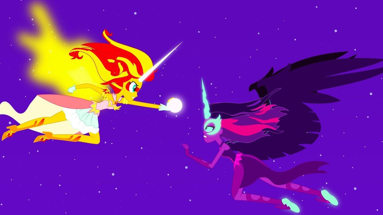 My Little Pony Equestria Girls Transform Daydream