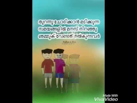 best friends in malayalam
