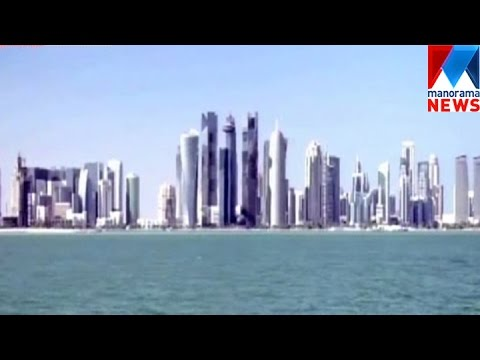 Qatar job transfer rules and regulations | Manorama News