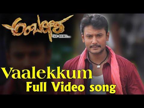 Ambareesha - Vaalekkum Full Song Video | Darshan Thoogudeep, Rachita Ram, Priyamani, Dr Ambarish