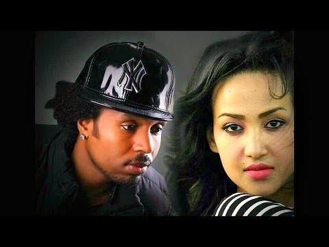 Bewketu Misganaw ft.Abel Rasta - Yene Konjo | yene qonejo - New Ethiopian Music 2017 (Official Video
