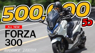 รีวิว  All New Honda Forza300 2018 จัดเต็มทุกแง่มุมกันเลย