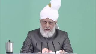 Friday Sermon: 11th January 2013 (Urdu)