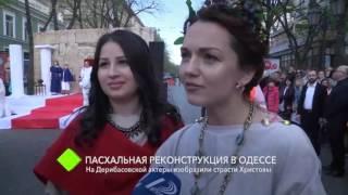 видео Программа Юморины-2018 – Одесса 360