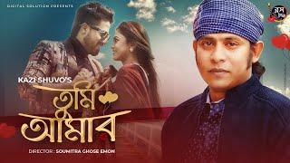 Tumi Amar Chokhe Takiye Dekhona By Kazi Shuvo HD.mp4
