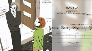 from anime リストランテ・パラディーゾ ( Ristorante Paradiso ) music by 黒川 紗恵子 (Saeko Kurokawa) artists : コーコーヤ (ko-ko-ya) fingerstyle arranged by ...