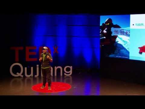 Man, mountain, and nature: Pu Wei at TEDxQujiang