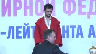 Сборная России  стала первой на чемпионате Всемирной федерации боевого самбо thumbnail