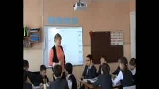 Урок Семина ВВ в 5 классе по УМК Spotlight