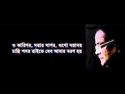 Immortal Legend ! Humayun Ahmed (It was the last interview with the BBC Bangla)