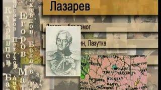 видео Фамилия Авдеев: происхождение и количество людей с такой фамилией