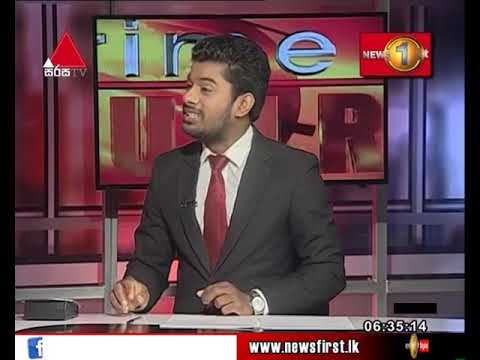 News 1st: Breakfast News Sinhala | (23-11-2018)