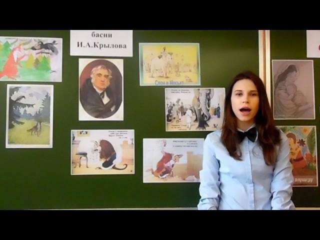 Изображение предпросмотра прочтения – АннаГунькина читает произведение «Мартышка и очки» И.А.Крылова