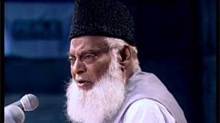 Surah 22 Al Hajj Tafseer by Dr Israr
