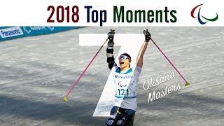 No 7   2018 Top Moments