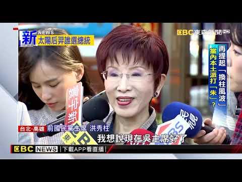 藍營總統大選 黨內太陽「廝殺」逼出韓國瑜?