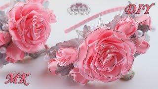 как сделать розы на ободок из ленты