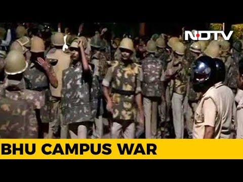 Action After Cops Beat Up Woman Student At Varanasi University (BHU)