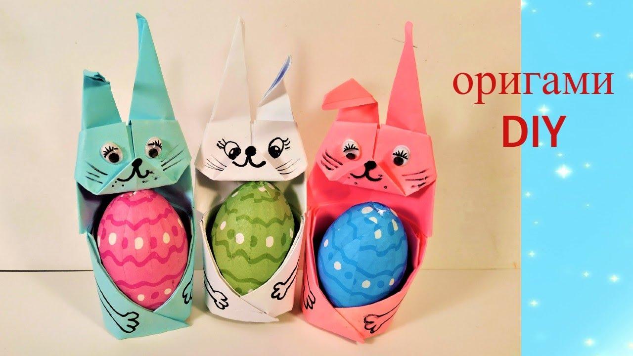 Как за 5 минут сделать пасхального кролика, оригами. DIY a bunny