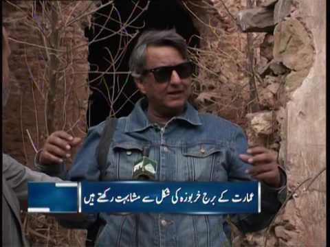 "SARAE KHARBUZA Islamabad HERITAGE, PTV PROGRAM ""JEE HAN"""
