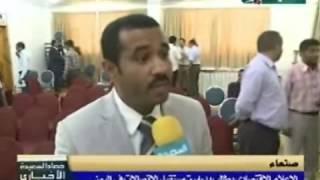 حصاد السعيدة 4-6-2014م - الإعلام الإقتصادي يطالب بدراسة مستقبل الإتصالات في اليمن