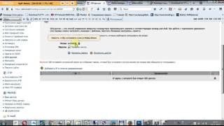 Подключение к хостингу (к сайту) через SSH  клиент Putty  из под ОС Windows