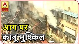 Fire Ablaze At Kolkata's Bagri Street; 30 Fire-Tenders On Spot |ABP News
