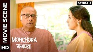 Actress Raima Sen's house is robbed   Monchora   Movie Scene