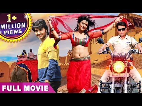 Nayak ( नायक )   -  Chintu ki सुपरहिट भोजपुरी Full फिल्म 2019 - Pradeep (Chintu ) Pandey