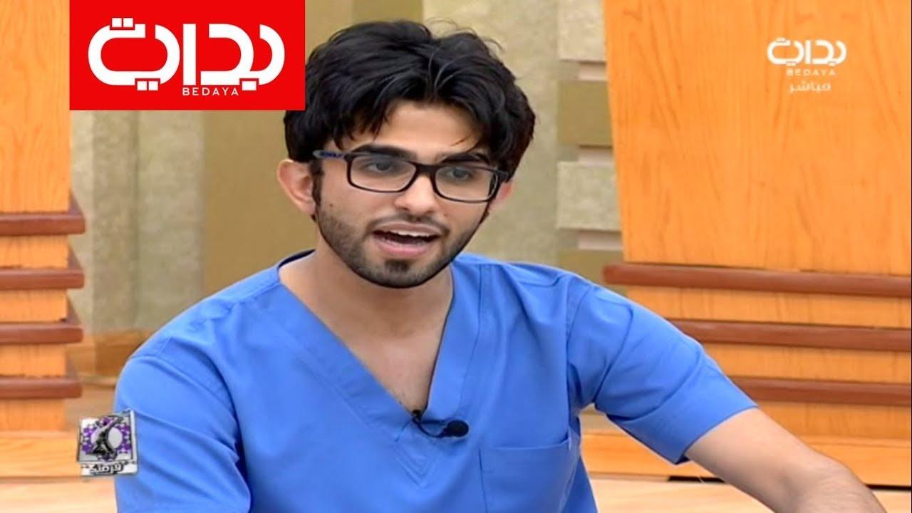 زد قدرتك مع عبدالقادر الشهراني زد فرصتك1 Youtube