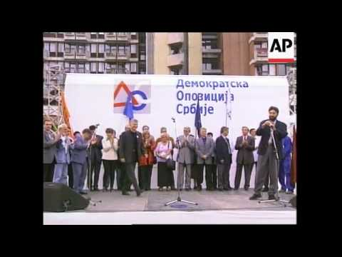 YUGOSLAVIA: BELGRADE: DOS START ELECTION CAMPAIGN