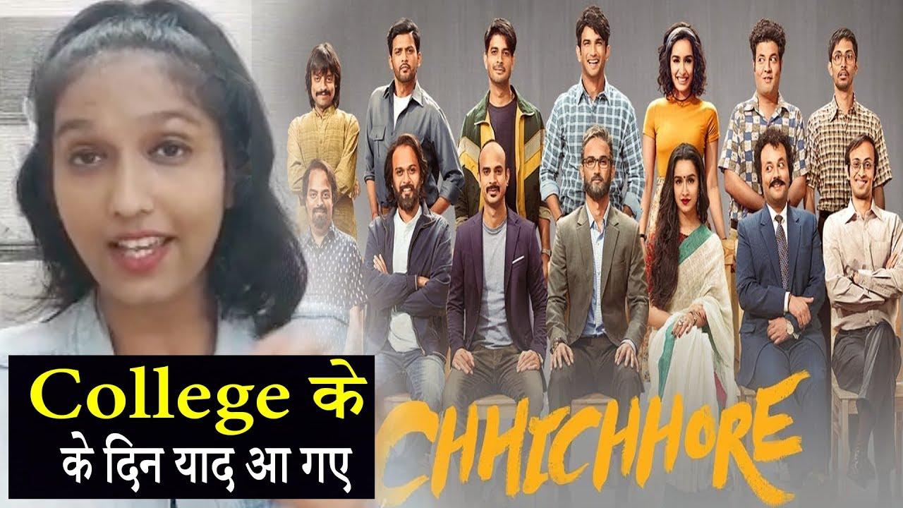 Chhichhore Movie Honest Review Shraddha Kapoor Sushant Singh Rajput Safar Youtube