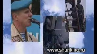 Песня «Купол» группы «Ростов».