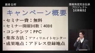 詳細はこちら⇒ http://www.infotop.jp/click.php?aid=104329&iid=68729 ...